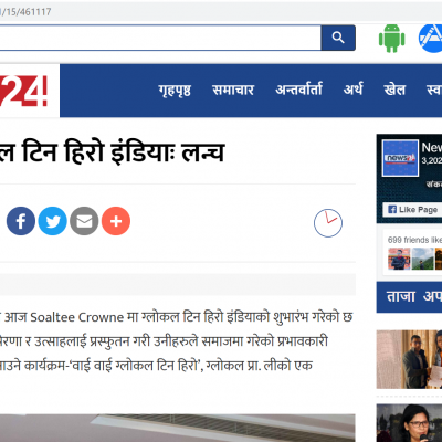 News Coverage News24 (1393)