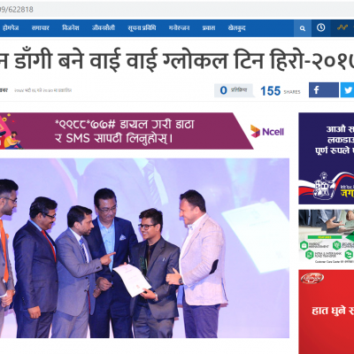 News Coverage Onlinekhabar (1309)