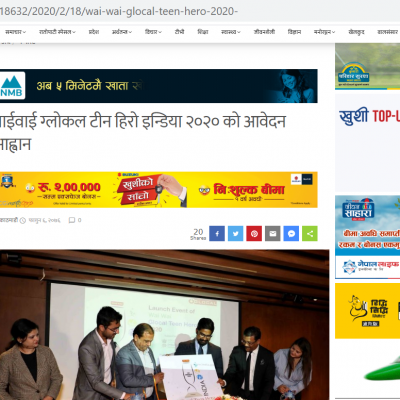 News Coverage Ratopati (1221)