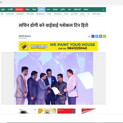 News Coverage Seto Pati (1245)