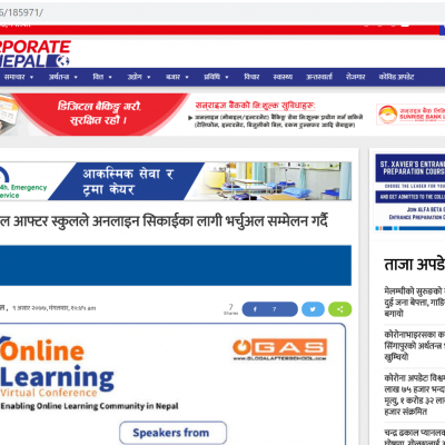 Media Coverage Corporate Nepal GAS