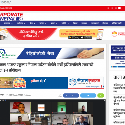 Media Coverage cororate Nepal