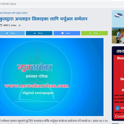 News Coverage News Karobar.com (3343)