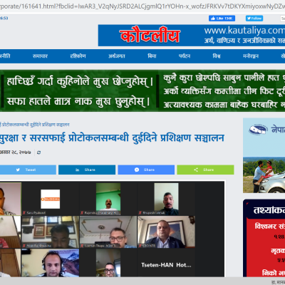 News Coverage News Karobar.com (3345)