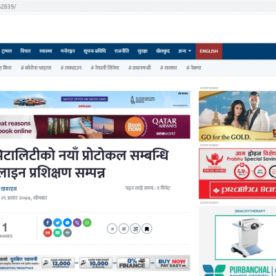 media coverage Khabar HUb