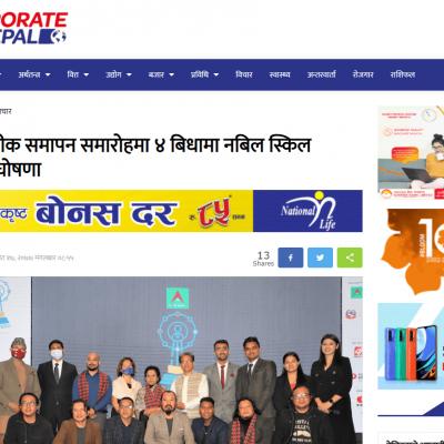 Corporate Nepal 1