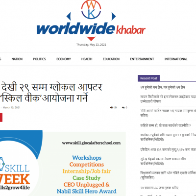 World wide Khabar